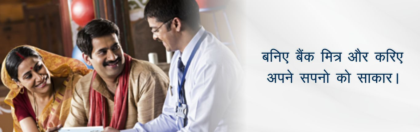 CSP Apply now and get your SBI CSP
